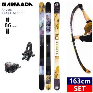163cm 86mm幅 フリースタイルスキー セット 特典あり【早期予約】21-22 ARMADA ARV 86+AAATTACK2 11 ツインチップスキー板 アルマダ エーアールブイ off-1