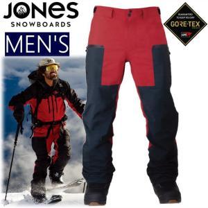 【早期予約商品】21-22 JONES SHRALPINIST GORE-TEX PRO PANT SAFETY RED ジョーンズ スノーボードウェア ゴアテックス メンズ シャルピニストパンツ off-1