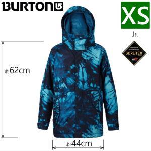 ◎XSサイズ 18 BURTON BOYS GORE-TEX STARK JKT カラー:Tie Dye Trench バートン キッズ ジュニア スノーボードウェア ジャケット ジャケット ゴアテックス|off-1