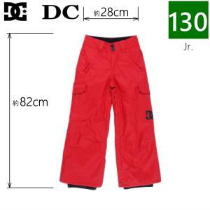 ◎キッズジュニア[130サイズ]18 DC Banshee Youth PNT カラー:RQR0 ディーシーの子ども用スキー・スノーボードアウターウェア ボーイズパンツ 130(8)-132cm|off-1
