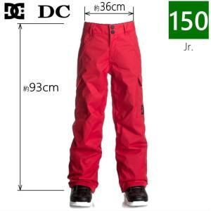 ◎キッズジュニア[150サイズ]18 DC Banshee Youth PNT カラー:RQR0 ディーシーの子ども用スキー・スノーボードアウターウェア ボーイズパンツ 140(10)-142cm|off-1