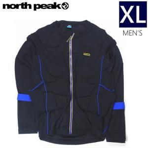 ■メンズ[XLサイズ]NORTH PEAK NP-1124 BODY PROTECTOR 3LAYER カラー:BKBL ノースピークのボディプロテクター 体を衝撃から守るスキースノーボード用 正規品|off-1