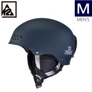 K2 PHASE PRO カラーDARK BLUE ケーツー フェーズプロ メンズ 大人用 スキー スノーボード 自転車 ヘルメット 型落ち プロテクター Mサイズ|off-1