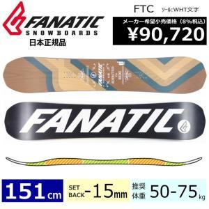 ◎[151cm]18 FANATIC FTC ソール:WHT...