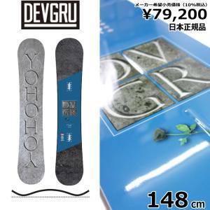 18-19 DEVGRU PIRATE 148cm メンズ スノーボード 板 型落ち キャンバー ツイン デブグルー パイレート 日本正規品 板単体|off-1