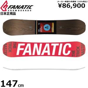 グラトリ ジブ☆[147cm]20 FANATIC TRICKMASTER ソール:WHT文字 メンズ スノーボード 軽量 ツイン ファナティック 日本正規品 板単体(2点セット+8890〜)|off-1