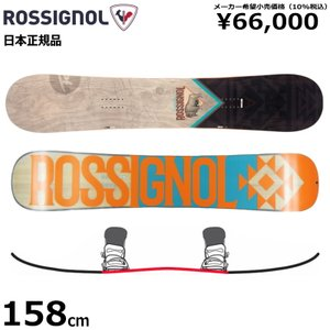 ★[158cm]19 ROSSIGNOL TEMPLAR ソール:ORG文字 メンズ スノーボード 板 型落ち 旧モデル ロシニョール 日本正規品 板単体(2点セット+8890〜)|off-1