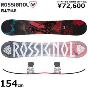 ★[154cm]19 ROSSIGNOL ANGUS メンズ スノーボード 板 型落ち 旧モデル ロシニョール 日本正規品 板単体(2点セット+8890〜)|off-1