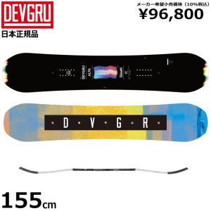 20-21 DEVGRU ALFA 155cm メンズ スノーボード ハイブリッドキャンバー カービング 板 板単体 デブグルー アルファ 国産ボード 型落ち 旧モデル 日本正規品 off-1