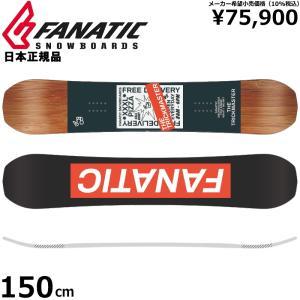 20-21 FANATIC TRICKMASTER 150cm ファナティック トリックマスター メンズ スノーボード スノボー 板単体 ハイブリッドキャンバー グラトリ 型落ち 日本正規品 off-1