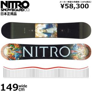 20-21 NITRO DEMAND LTD GULLWING ナイトロ デマンド ガルウィング 日本正規品 メンズ スノーボード 板 板単体 ダブルキャンバー WIDE149cm|off-1