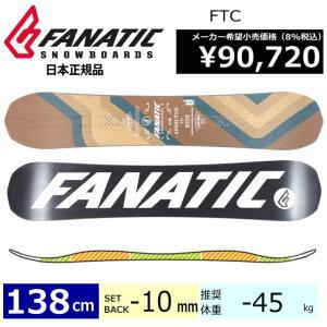 ◎[138cm]18 FANATIC FTC ソール:WHT...