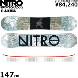 オールラウンド ☆[147cm]20 NITRO FATE レディース スノーボード 板 型落ち ナイトロ フェイト 日本正規品 板単体(2点セット+8890〜)|off-1