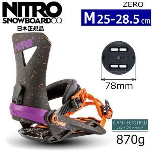 ★[Mサイズ]19 NITRO ZERO カラー:THROWBACK ナイトロ メンズ ビンディング|off-1