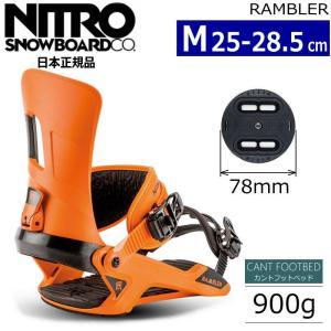 ★[Mサイズ]19 NITRO RAMBLER カラー:OJ ナイトロ メンズ ビンディング|off-1