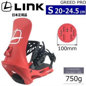 ラス1★[Sサイズ]19 LINK GREED PRO カラー:RED リンクビンディング グリードプロ|off-1