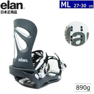 ☆[MLサイズ] ELAN MATRIX カラー:MATTE GREY エラン マトリックス スノーボード バインディング ビンディング 日本正規品|off-1
