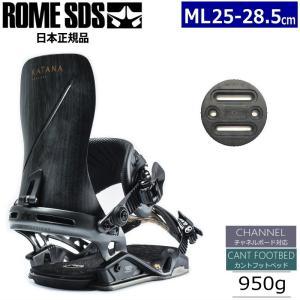 ★[MLサイズ]19 ROME SDS KATANA カラー:BLACK ローム カタナ スノーボード ビンディング バインディング メンズ 日本正規品|off-1