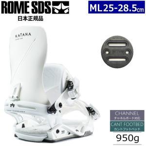 ★[MLサイズ]19 ROME SDS KATANA カラー:WHITE ローム カタナ スノーボード ビンディング バインディング メンズ 日本正規品|off-1