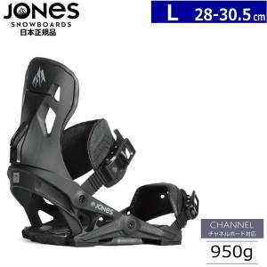 ★[Lサイズ]19 JONES MERCURY BINDING カラー:BLACK ジョーンズ マーキュリー スノーボード ビンディング バインディング メンズ 日本正規品|off-1