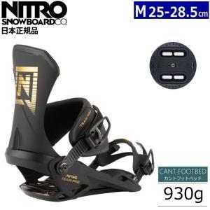 ◆[Mサイズ]21 NITRO TEAM PRO カラー:Goldy スノーボード バインディング ビンディング メンズ ナイトロ チームプロ 日本正規品|off-1