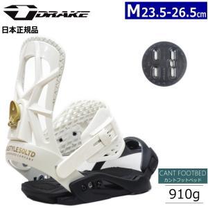 Mサイズ 20-21 DRAKE FIFTY LTD カラー:WHITE GOLD ドレイク フィフティー スノーボード ビンディング バインディング 日本正規品|off-1