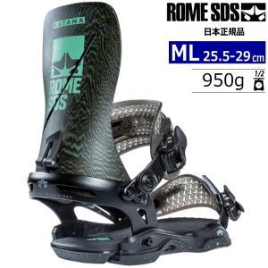 【早期予約商品】21-22 ROME SDS KATANA カラー:EMERALD MLサイズ メンズ スノーボード バインディング ビンディング ローム カタナ 日本正規品|off-1