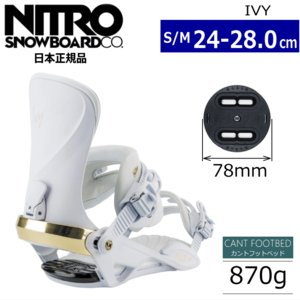 レディース◎[SMサイズ]18 NITRO IVY カラー:WHITE WEDDING ナイトロ アイビー 日本正規品|off-1