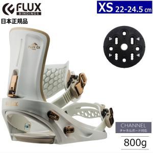 ★[XSサイズ]19 FLUX GX カラー:WHITE フラックス バイン ビンディング レディース|off-1