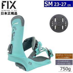 SMサイズ 20-21 FIX JANUARY カラー:TEAL スノーボード ビンディング レディース フィックス ジャニュエリー バインディング ウーマンズ 日本正規品|off-1