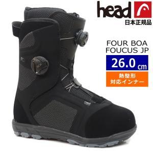 ☆[26.0cm]20 HEAD FOUR BOA FOUCUS JP カラー:BLACK ヘッド スノーボードブーツ ダブルボア フォーボアフォーカス 日本正規品|off-1