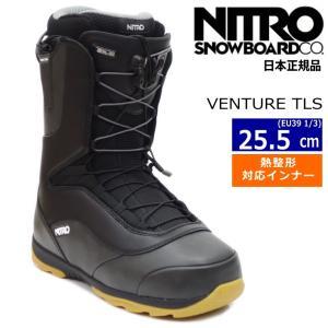 ☆EU39 1/3[25.5cm]20 NITRO VENTURE TLS カラー:BLACK GUM スノーボードブーツ ナイトロ ベンチャー 型落ち 旧モデル 日本正規品|off-1