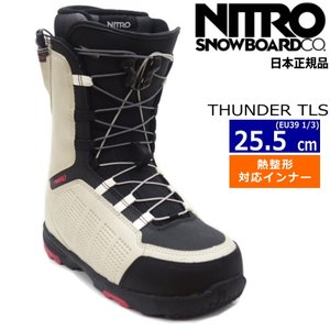 ☆EU39 1/3[25.5cm]20 NITRO THUNDER カラー:SAND-BLACK メンズ スノーボードブーツ ナイトロ サンダー 型落ち 旧モデル 日本正規品|off-1
