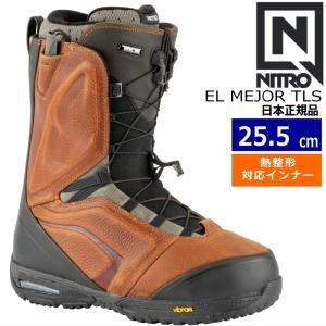 20-21 NITRO EL MEJOR TLS カラー:BROWN BLACK ナイトロ エルメジャー スノーボードブーツ スピードレース EU39 1/3[25.5cm]|off-1