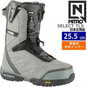 20-21 NITRO SELECT TLS カラー:CHARCOAL BLACK ナイトロ セレクト スノーボードブーツ スピードレース EU39 1/3[25.5cm]|off-1