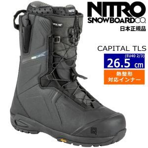 【早期予約商品】21-22 NITRO CAPITAL TLS カラー:BLACK IRIDIUM EU40 2/3[26.5cm] メンズ スノーボード ブーツ ナイトロ ニトロ キャピタル 日本正規品|off-1