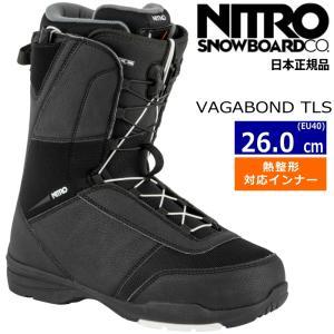 【早期予約商品】21-22 NITRO VAGABOND TLS カラー:BLACK EU40[26.0cm] メンズ スノーボード ブーツ ナイトロ ニトロ バガボンド 日本正規品|off-1