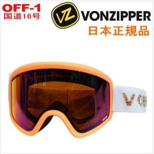 ◎18 VONZIPPER CLEAVER I-TYPE CORAL SATIN レンズ:WILDLIFE ボンジッパー スキー スノーボード ゴーグル 平面レンズ 日本正規品 型落ち 旧モデル off-1