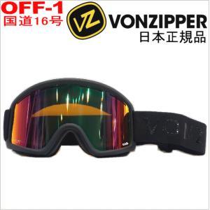 ◎18 VONZIPPER CLEAVER I-TYPE BLACK SATIN レンズ:WILDLIFE ボンジッパー スキー スノーボード ゴーグル 平面レンズ 日本正規品 型落ち 旧モデル off-1