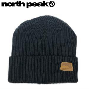 ■[FREEサイズ] northpeak NP-9379 BEANIE カラー:NV ノースピーク ニット帽 スキー スノーボード ビーニー スノボ 帽子 メンズ レディース ユニセックス|off-1