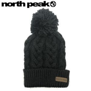 ■[FREEサイズ] northpeak NP-9286 BEANIE カラー:BK ノースピーク ニット帽 スキー スノーボード ビーニー ポンポン付 帽子 メンズ レディース ユニセックス|off-1
