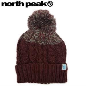 ■[FREEサイズ] northpeak NP-9362 BEANIE カラー:RD ノースピーク ニット帽 スキー スノーボード ビーニー ポンポン付 帽子 メンズ レディース ユニセックス|off-1