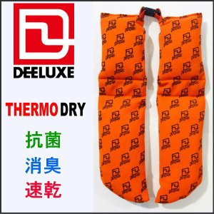 ■DEELUXE THERMO DRY ブーツ乾燥材 スキー・スノーボードブーツ用の消臭乾燥剤 ディ...