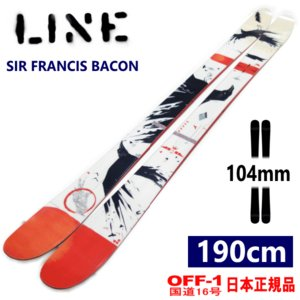 ○[190cmセンター幅104mm]LINE SIR FRANCIS BACON フリースキー ライン 日本正規品(保証書・店印有)【型落ち 旧モデル】|off-1