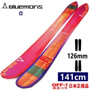 スキーボードよりも長く、普通のスキーより少し短めなためシチュエーションを選ばず誰でも簡単に滑走が可能...