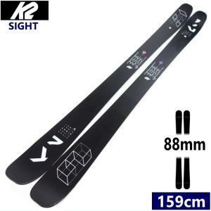 ☆[159cm/88mm幅]K2 SIGHT ソールカラー:BLK フリースタイルツインチップスキー! グラトリやパークなどで滑る方にオススメの短めサイズ【2019-2020モデル】 off-1
