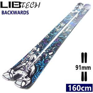 ミドルフレックスのフリースタイルツインチップスキー板。 グラトリから地形遊び、パークライディングまで...