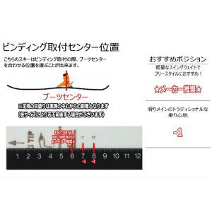 ☆[160cm/85mm幅]20 ATOMIC PUNX 5 アトミック スキー 柔らかいフリースタイル系ツインチップスキー グラトリ パークライディング にオススメ 板単体 日本正規品|off-1|09