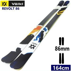「ゲレンデを遊びながら滑りたい」 そんな方におすすめのツインチップスキー!!86mmの太さはゲレンデ...