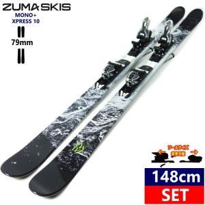 初心者向けのツインチップフリースタイルスキー!!  軽量で柔らかく扱いやすいので、これからフリースタ...